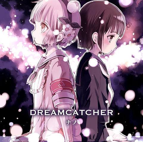 (Theme Song) Magical Girl Raising Project TV Series ED: DREAMCATCHER by nano (Anime ver.)
