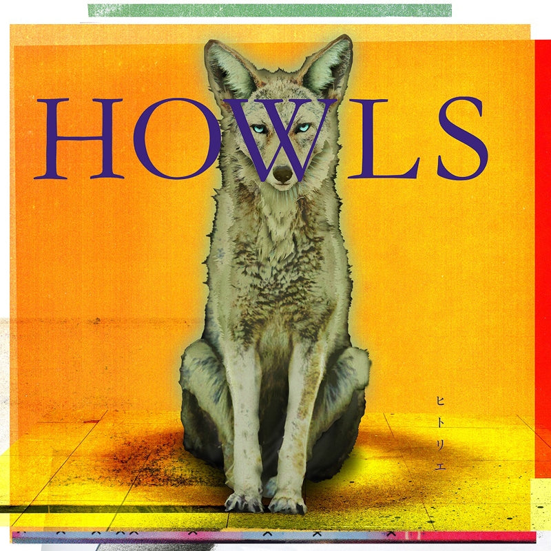 (Album) HOWLS by hitorie [Regular Edition]