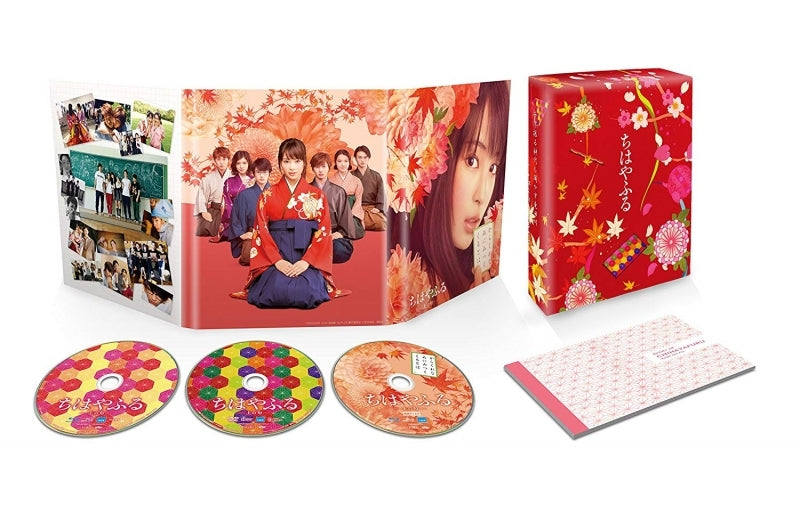 (Blu-ray) Chihayafuru Live Action Movie Part 1 [Deluxe Edition]