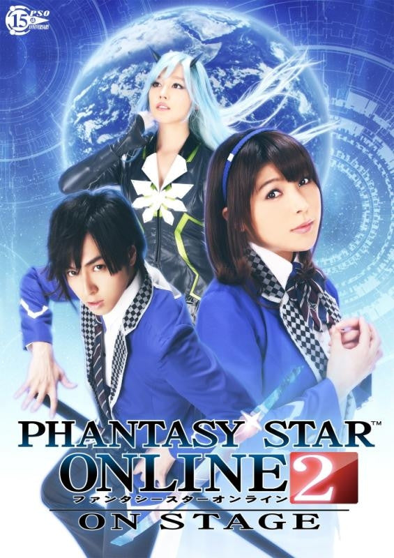 (DVD) Phantasy Star Online 2 ON STAGE