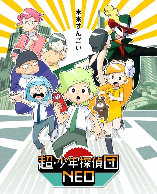 (Blu-ray) TV Chou Shounen Tanteidan NEO