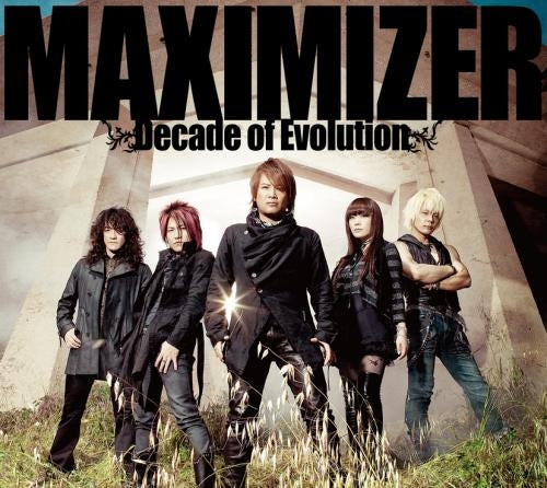 (Album) MAXIMIZER~Decade of Evolution~ by JAM Project