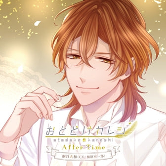 (Drama CD) Otodoke Kareshi: After Time - Kiritani Yamato (CV. Yuichiro Umehara)