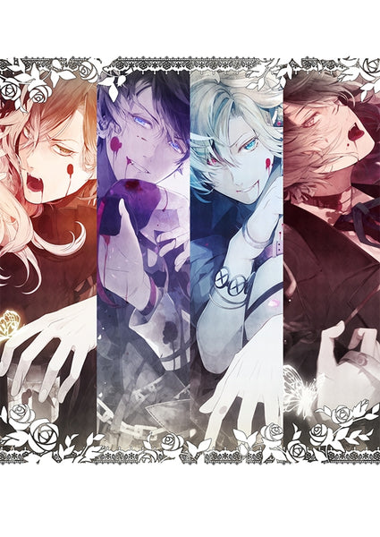 (Drama CD) DIABOLIK LOVERS D/s Vampire CDs: Mukami Household 5th Eternal Blood Vol.2 Yuma Mukami (CV.  Tatsuhisa Suzuki)