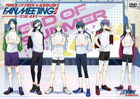 (DVD) Prince of Stride Alternative Event - FAN MEETING 2016 TO BE ALIVE