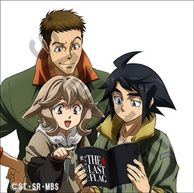 (Drama CD) Mobile Suit Gundam: Iron-Blooded Orphans EPISODE DRAMA 1