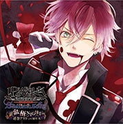 (Character Song) DIABOLIK LOVERS Sadistic Song Vol. 1 Ayato Sakamaki