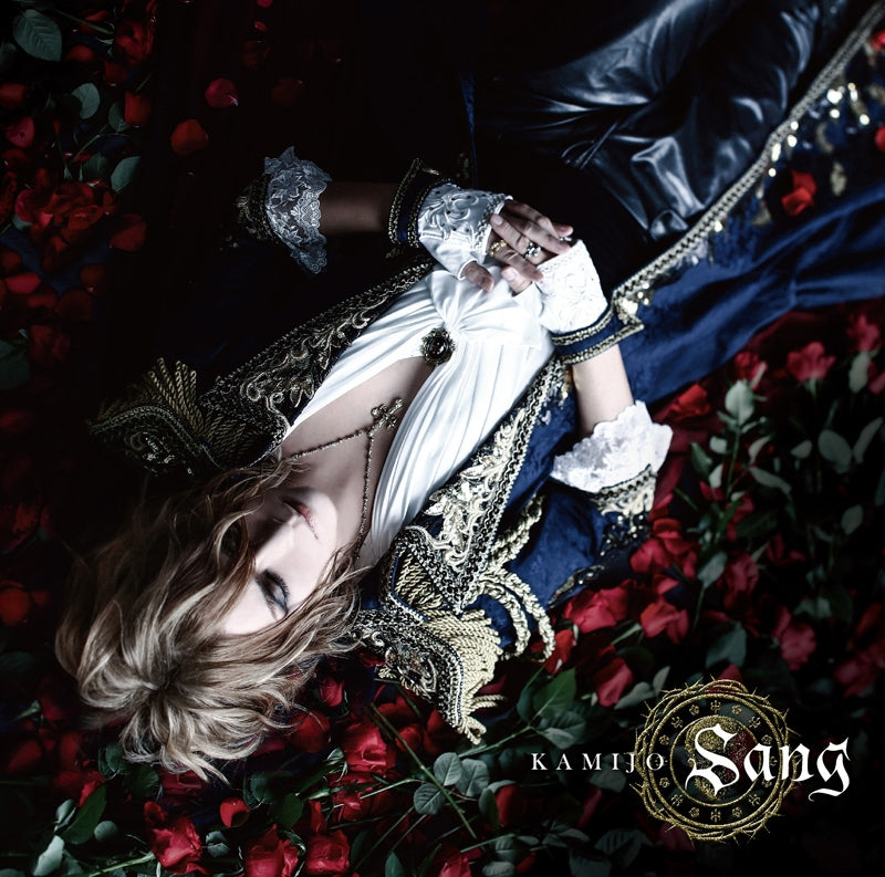 (Album) KAMIJO/Sang [Regular Edition]