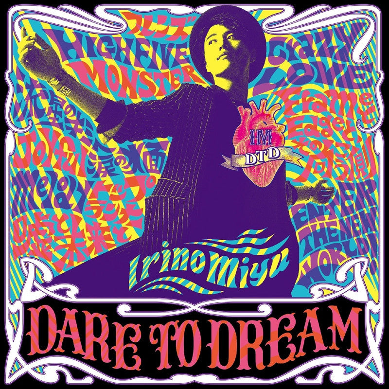 (Album) DARE TO DREAM by Miyu Irino [Regular Edition]