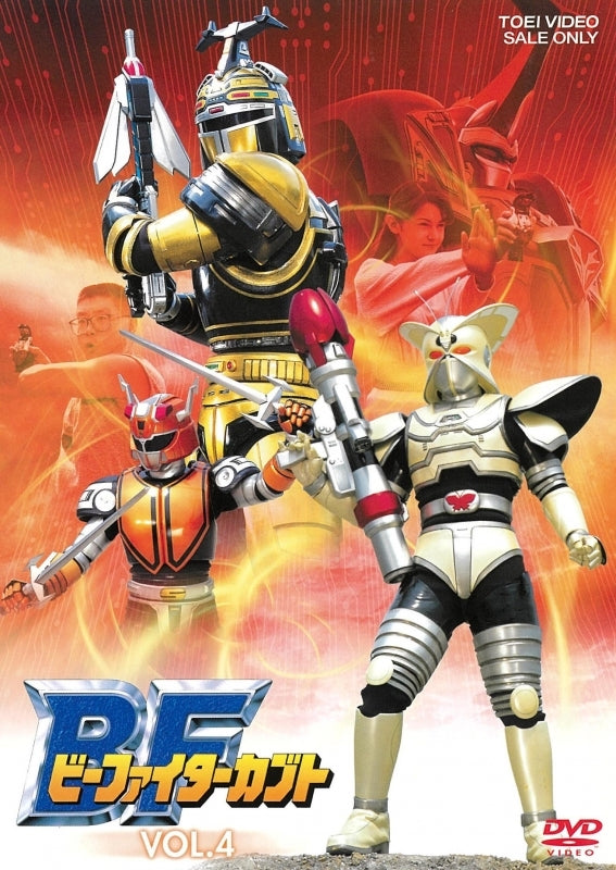 (DVD) B-Fighter Kabuto TV Series VOL. 4 Animate International