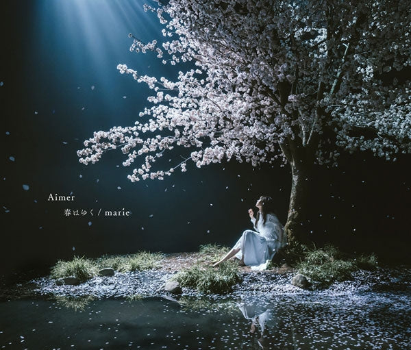 (Theme Song) Fate/stay night the Movie: [Heaven's Feel] III. spring song Theme Song: Haruhayuku by Aimer [First Run Limited Edition]