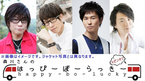 (DVD) Morikawa-san no Happy Borakki Spin Off (TBA)