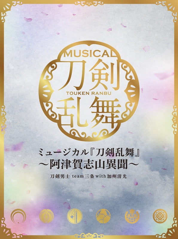 (Album) Touken Ranbu the Musical: The Story of Atsukashiyama [Limited Edition A]
