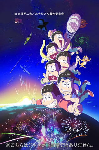 (Theme Song) Mr. Osomatsu TV Series Season 2 OP: Kunshi Ayauku mo Chikau yore by AOP [Regular Edition]