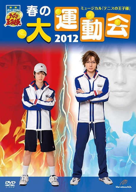 Dvd The Prince Of Tennis Musical Spring Sports Day 2012 Animate