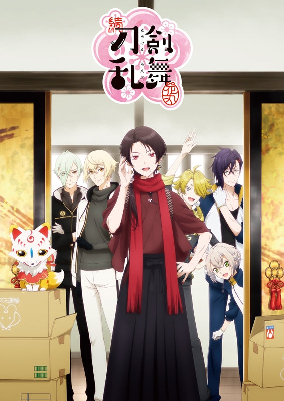 (Blu-ray) Zoku Touken Ranbu Hanamaru TV Series Vol.6 [First Run Production Limited Edition]