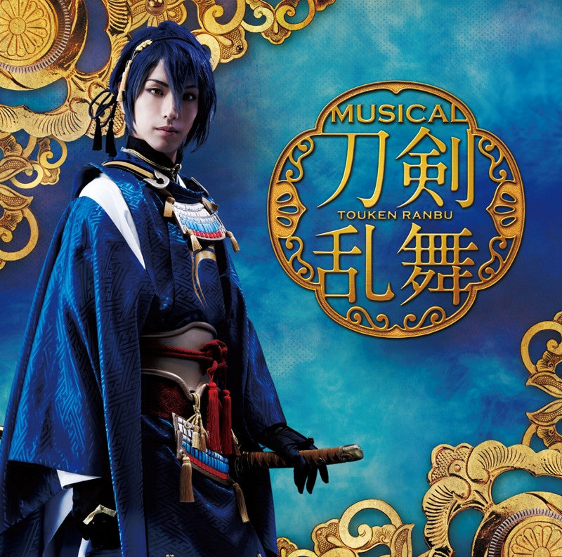 (Maxi Single) Touken Ranbu the Musical: Touken Ranbu [Limited Edition A - Mikazuki Munechika Jacket]