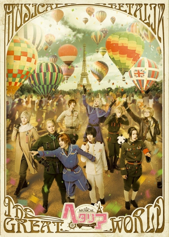 (DVD) Hetalia the Musical: The Great World