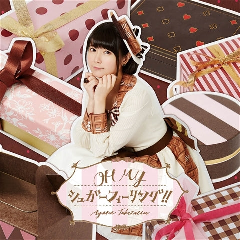 (Theme Song) Dagashi Kashi 2 TV Series OP: OH MY Sugar Feeling!! by Ayana Taketatsu [First Run Limited Edition]