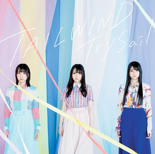(Album) TAILWIND by TrySail [Regular Edition]