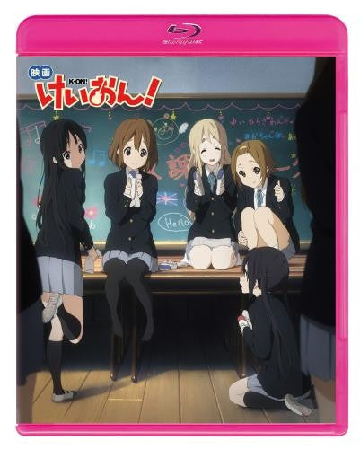 (Blu-ray) Movie K-On! [Limited Edition]