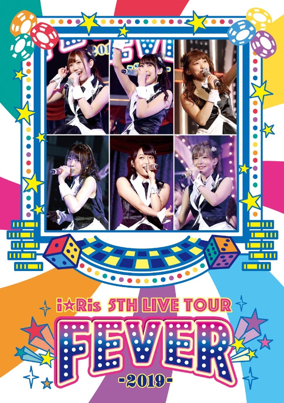 (Blu-ray) i☆Ris 5th Live Tour 2019 ~FEVER~