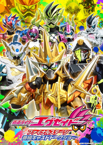 (DVD) Kamen Rider Ex-Aid Final Stage Show & TV Cast Talk Show Event