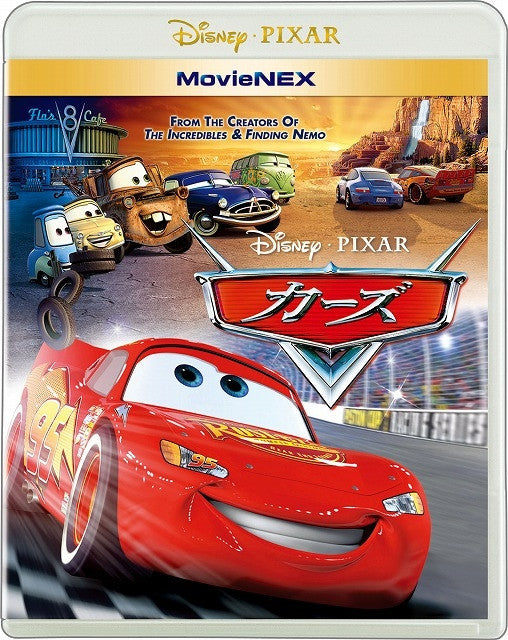(Blu-ray) Cars MovieNEX