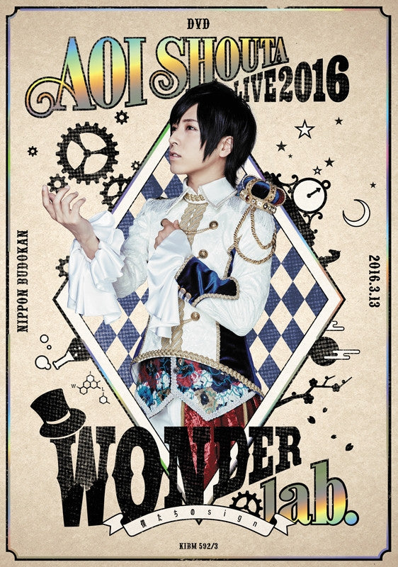 (DVD) Shouta Aoi / Live 2016 Wonder Lab. -Boku Tachi no Sign-