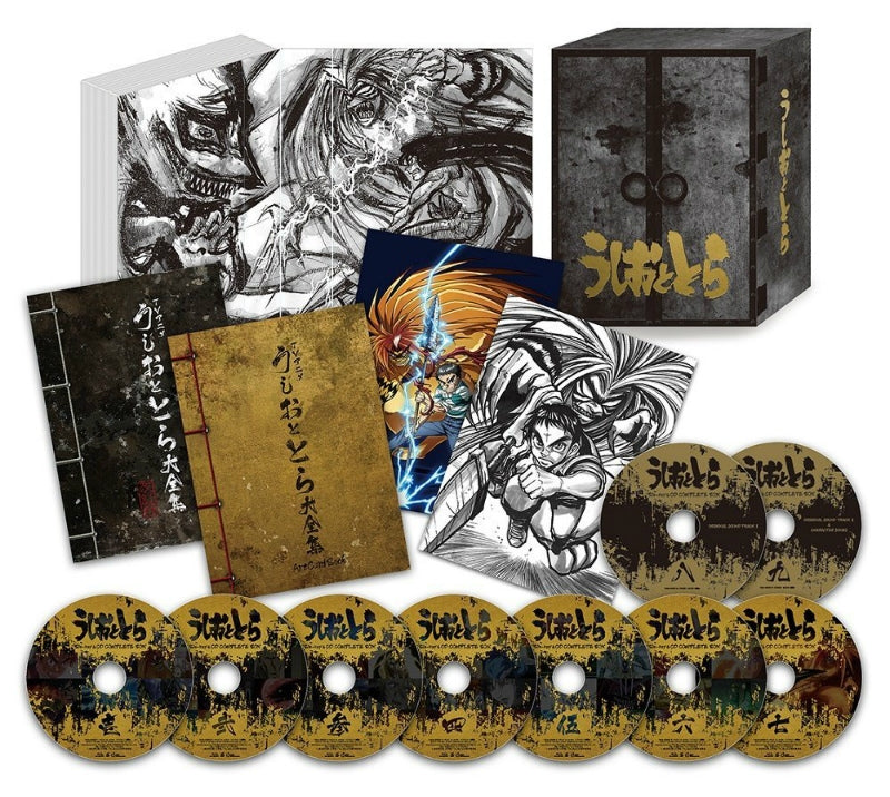 (Blu-ray) Ushio and Tora TV Series Blu-ray & CD Complete BOX Collector's Edition