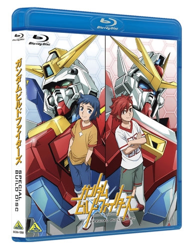 (Blu-ray) Gundam Build Fighters: Special Build Disc Standard Edition