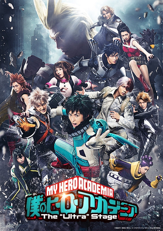 "(DVD) My Hero Academia Stage Play: The ""Ultra"" Stage"
