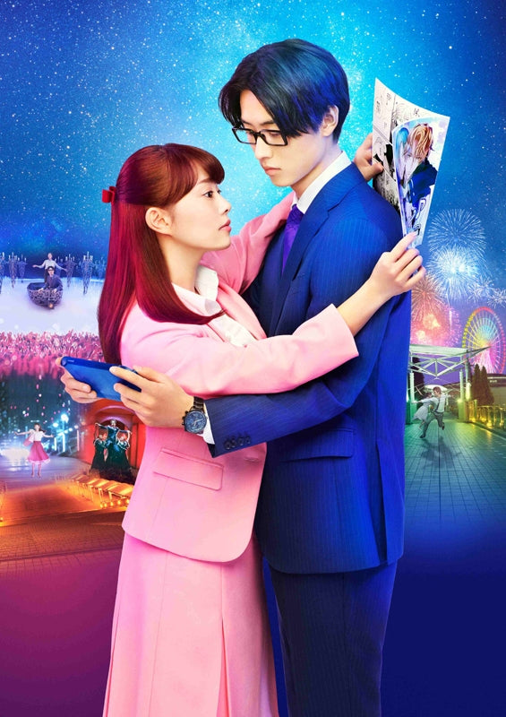 (Blu-ray) Wotakoi: Love Is Hard for Otaku Live Action Film [Deluxe Edition]