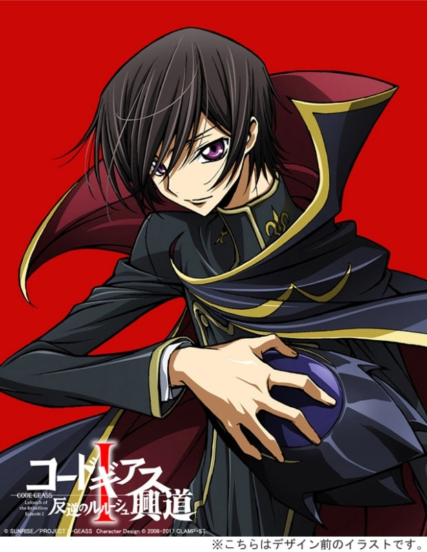 (Blu-ray) Code Geass: Lelouch of the Rebellion the Movie I - Koudou