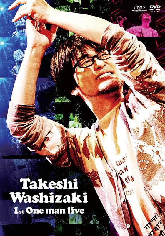 (DVD) Takeshi Washizaki / 1st One man live