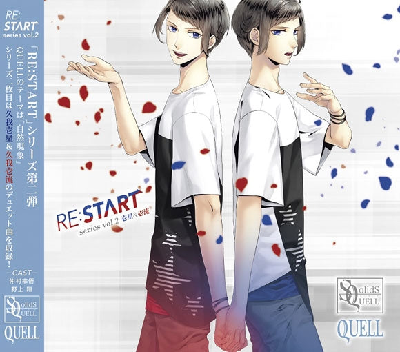 (Character Song) SQ QUELL RE:START Series 2