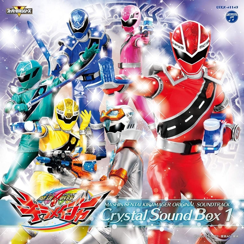(Soundtrack) Mashin Sentai Kiramager TV Series Original Soundtrack Crystal Sound Box 1