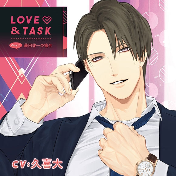 (Drama CD) LOVE & TASK_case. 1 Fujta Shunichi (CV. Kuki Masaru) [Regular Edition]