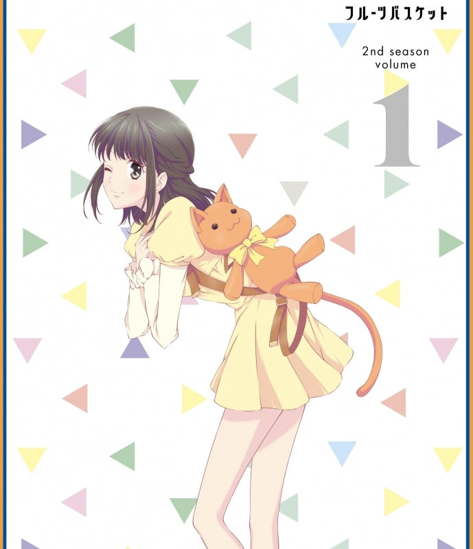 (Blu-ray) Fruits Basket TV Series 2nd season Vol. 1