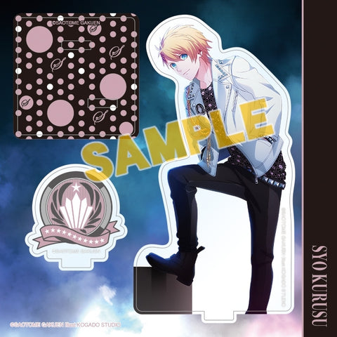 (Goods - Stand Pop) Uta no Prince-sama Acrylic Figure Plate Mystic Light Ver. - Syo Kurusu [animate Exclusive] (Re-release)