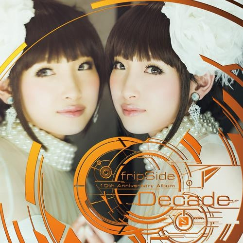 (Album) Decade by fripSide [Regular Edition]