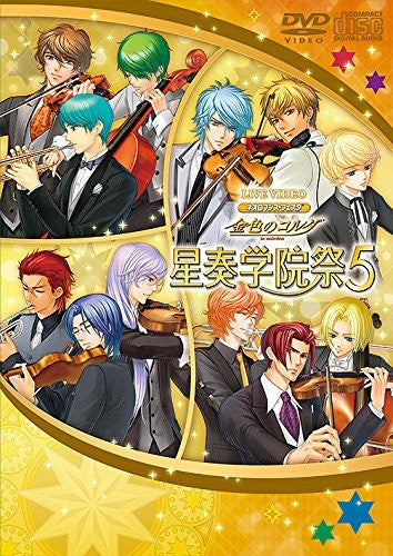 (DVD) La Corda d'Oro Live Video: Seiso Gakuin Sai 5 Deluxe Edition [4DVD+CD / Limited Edition]