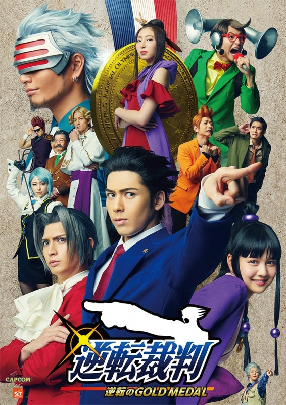 (DVD) Stage Play Phoenix Wright: Turnabout Gold Medal