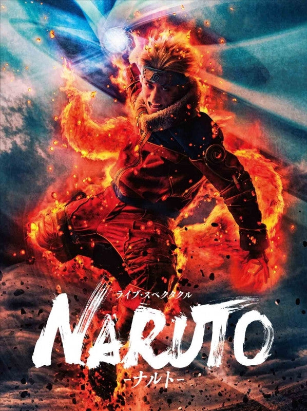 (Blu-ray) Live Spectacle Naruto on Stage: 2016 [Limited Edition]