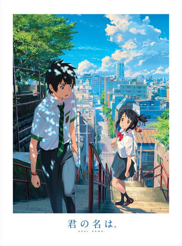 [set] (Blu-ray) Your Name. (Movie) [Blu-ray Special Edition, animate Limited Set]