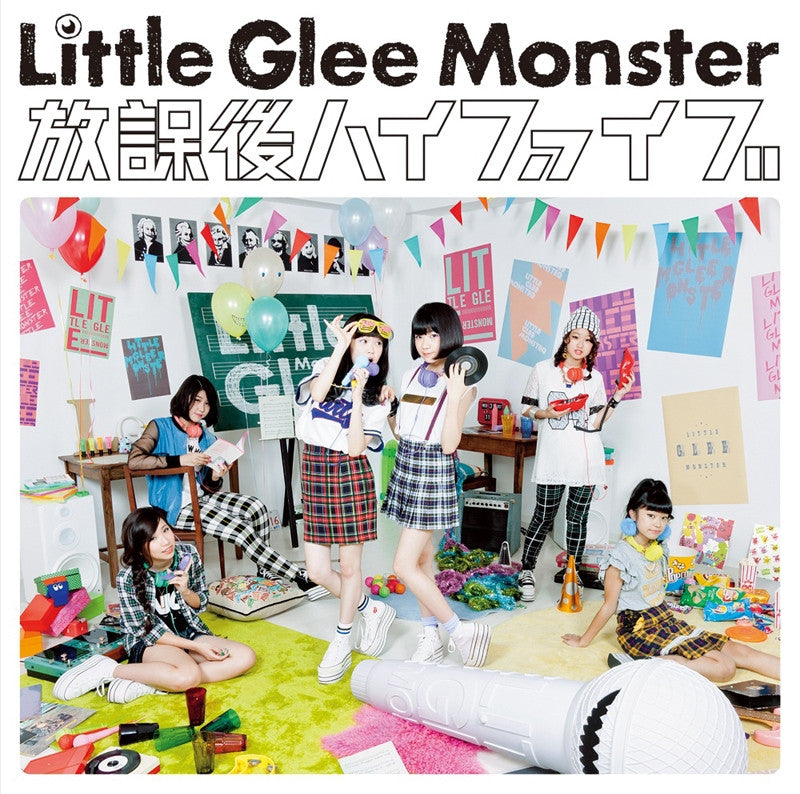 (Maxi Single) Little Glee Monster / Hokago High Five