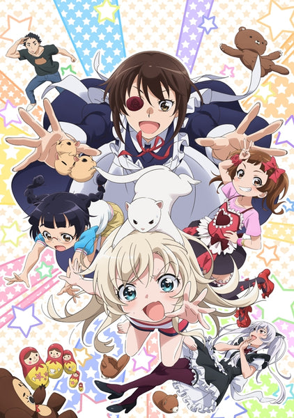 (Blu-ray) Uchi no Maid ga Uzasugiru! TV Series Vol. 1