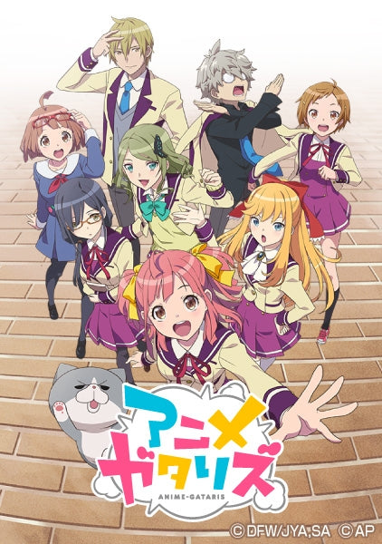 (DVD) Animegataris TV Series Vol.3