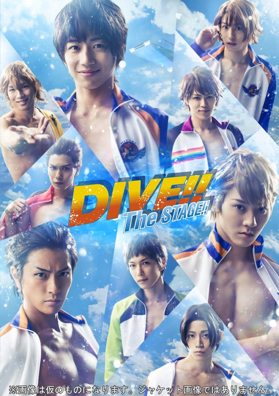 (Blu-ray) DIVE!! The STAGE!! Stage Play