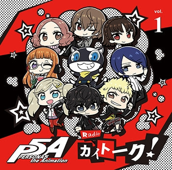 (DJCD) PERSONA 5 the Animation Radio: Kai-talk! DJCD Vol. 1